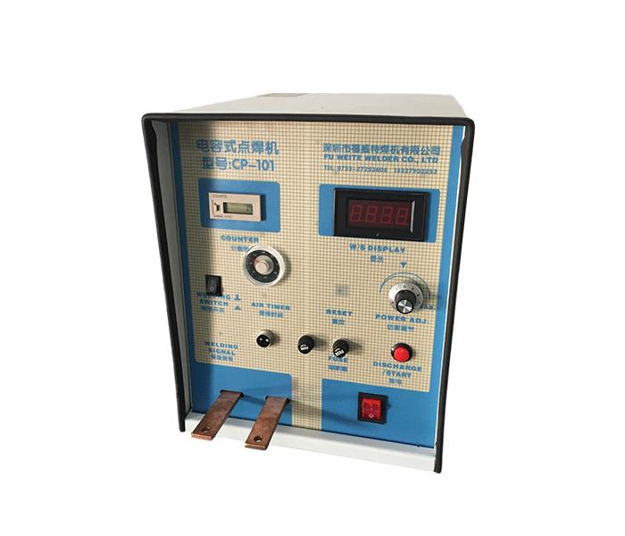 电容式点焊机电源SP-330